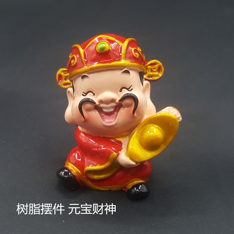 RESIN DECORATION YUANBAO FORTUNA
