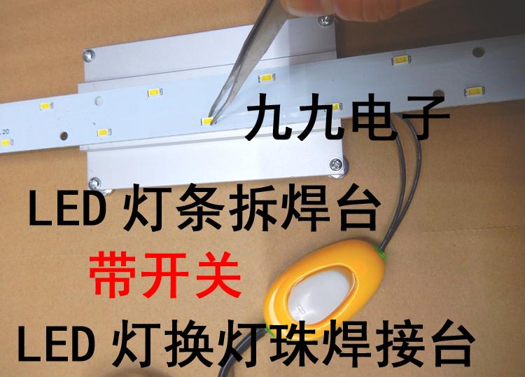 Thay thế đèn LED công cụ khử hạt PTC tấm sưởi - Phần cứng cơ điện