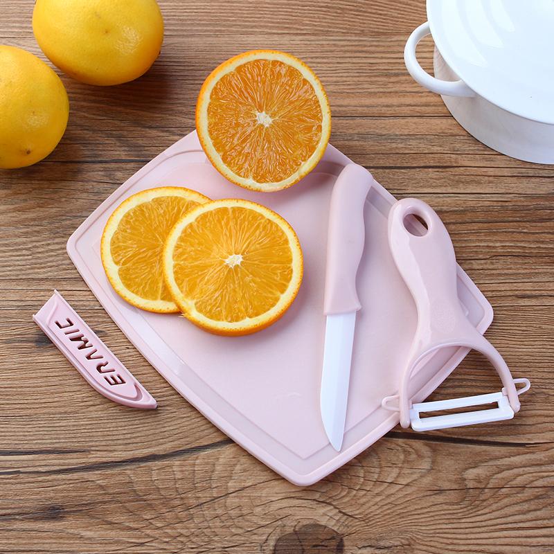 ¥7.90 不锈钢水果刀蔬果刨砧板三件套