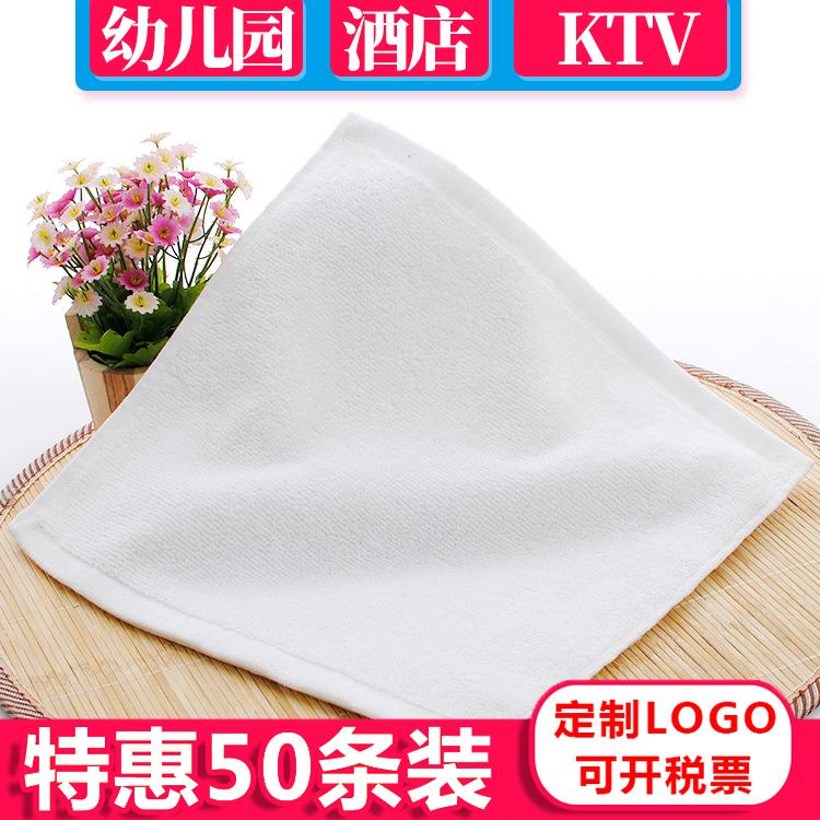 纯棉白色小方巾四方毛巾正方形酒店幼儿园ktv擦手巾抹布吸水包邮