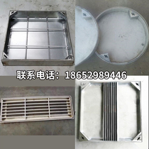 Custom stainless steel manhole cover hidden sinking type Geshan cover plate