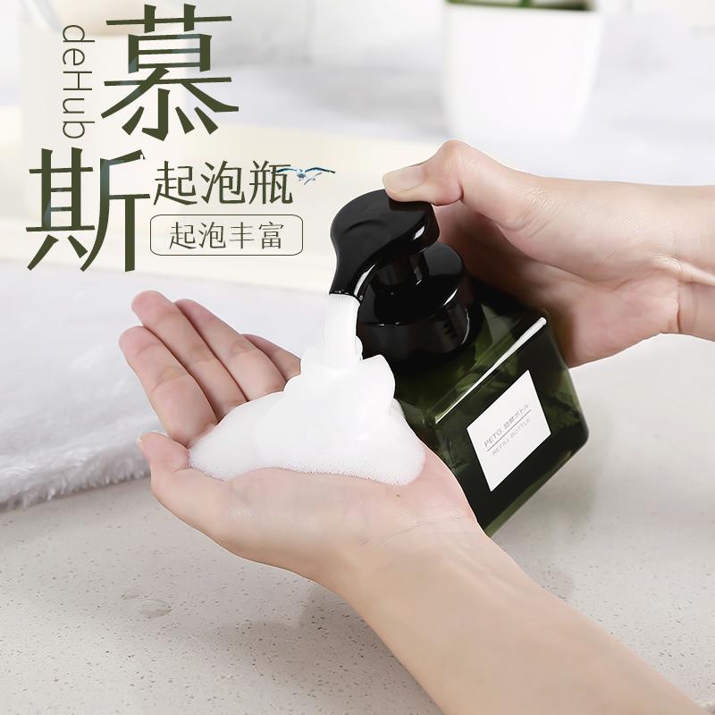 Мусс из пенящейся бутылки отжимая лицо шампунь для мытья лица бутылка из пены сплит-бутылка дезинфицирующее средство для рук пенясь бутылка пенообразователь