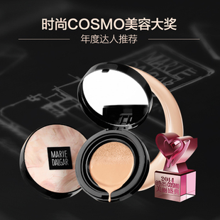 Mary de Jia has no sense of master cushion CC cream lasting moisture moisturizing Concealer brighten skin genuine nude make-up