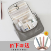 Large-capacity cosmetic bag travel small wash bag female men travel tourism outdoor travel storage bag