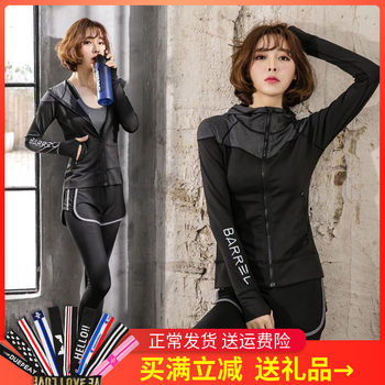 2019 autumn and winter yoga clothing net red female large size gym outdoor running sports suit long-sleeved quick-drying clothes were thin
