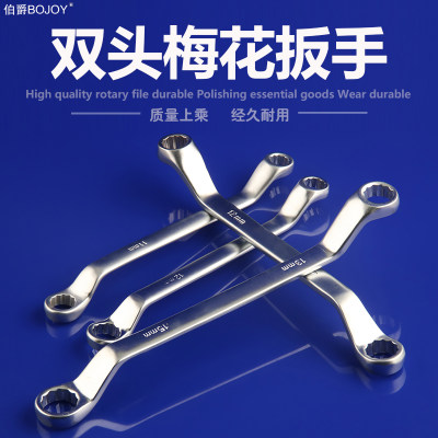 Earl Plum Wrench Double Wrench Tool Glass Dual Wrench Auto Repair Mechanics Maintenance Hardware Tools