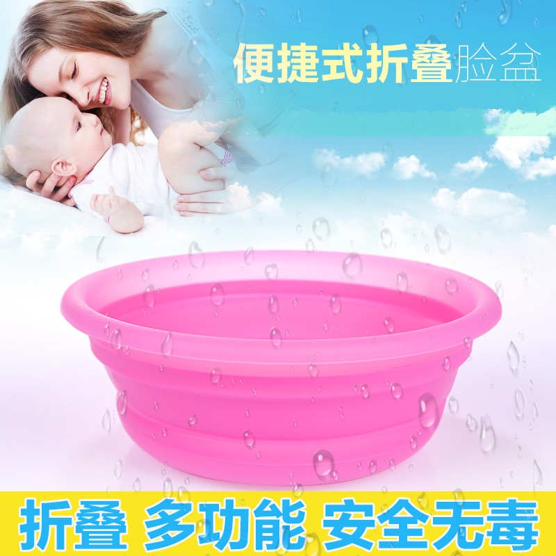 Travel folding basin portable foot bath barrel child baby small wash ...