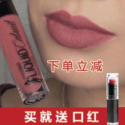Usd 1558 Send Lipstick American Wet N Wild Wnw Wet And Wild Lip