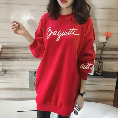 European station women's large size Korean students embroidered letters loose hedging in the long section of the double plus cashmere sweater