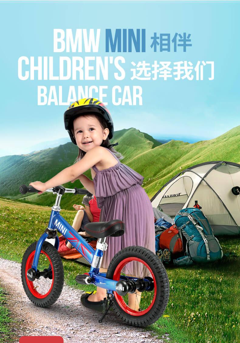 儿童平衡车滑步车宝宝小孩玩具溜溜车滑行无脚蹬自行车详细照片