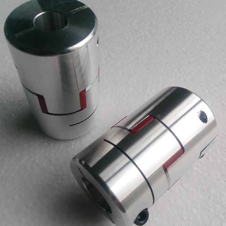 梅花联轴器 丝杆编码器弹性大扭矩连轴器 伺服电机铝合金联轴器