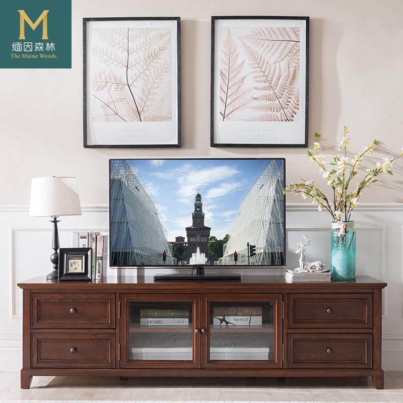 缅因木简美式客厅全实木电视柜森林v木简小美茶几白蜡家具美2.2米