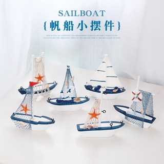 Mediterranean sailing smooth sailing ship model Desktop ornaments small wooden boat wooden furnishings creative decorative handicrafts