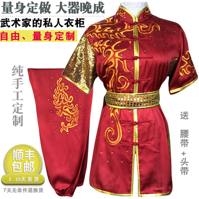 Chinese Martial Arts Clothes Kungfu Clothe Wushu Competition Performing Colorful Clothes, Embroidery Dragon,