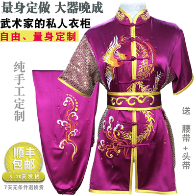 Chinese Martial Arts Clothes Kungfu Clothe Children Wushu Competition Performing Colorful Clothes, Embroidery Dragon, Male and Female Adult Yellow