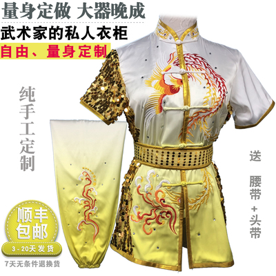 Chinese Martial Arts Clothes Kungfu Clothe Children Wushu Competition Performing Competitive Colorful Clothes, Embroidery Dragon