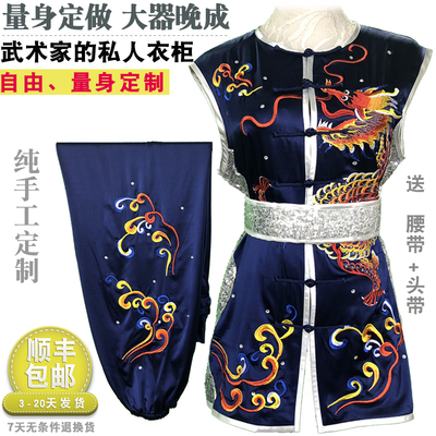 Chinese Martial Arts Clothes Kungfu Clothe Children Wushu Competition of Hanzi Nanquan Changquan Exercise Competition Performing Colorful Clothes