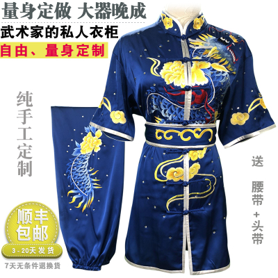 Chinese Martial Arts Clothes Kungfu Clothe Children Wushu Competition Performing Colored Clothes, Embroidery and Adult Customization
