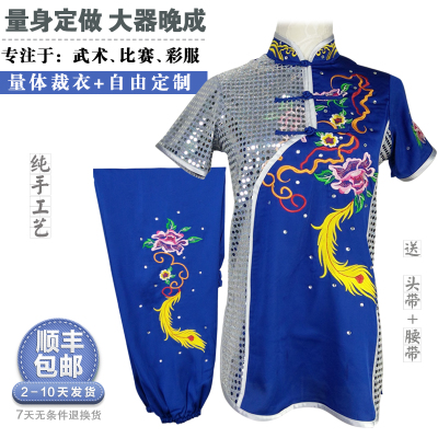 Chinese Martial Arts Clothes Kungfu Clothe Wushu Competition Performs Mulan Colored Clothes for Adults, Children