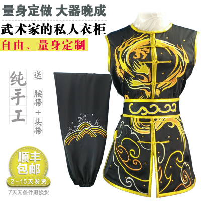 Chinese Martial Arts Clothes Kungfu Clothe Changquan Wushu Show Competition Colored Clothing for Adults, Children, Men and Women Embroidery Dragon Black