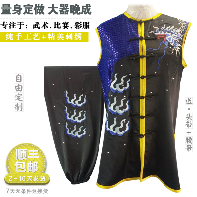 Chinese Martial Arts Clothes Kungfu Clothe Wushu Competition Colored Clothing Embroidery Dragon Black Adult Children and Men Tailored to Make
