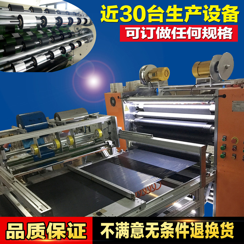 Углеродная лента Sheng Tung  40*50*60*70*80*90*100*110mm*300m