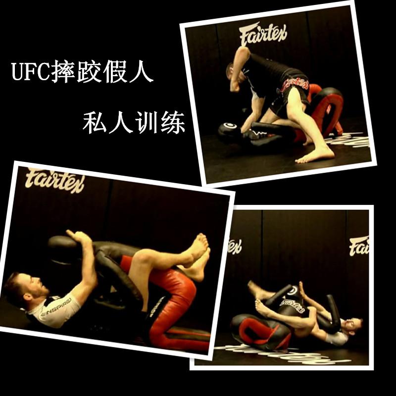 Бразильский UFC Jiu-Jitsu Leather Man Sanda MMA Training Многопользовательская техника блокировки Twist Сумка для дзюдо