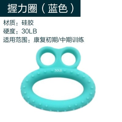 Point finger grip ring blue