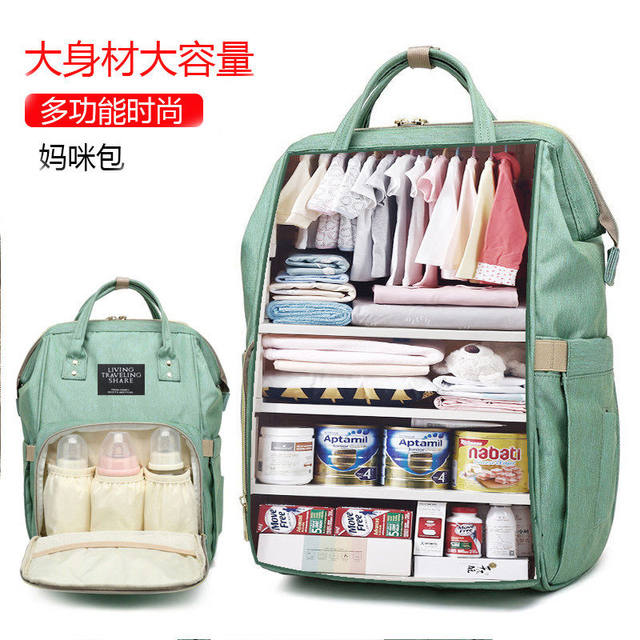 Mummy Bag Girl 2020 new double shoulder bag mother and baby backpack go out mother bag Korean version large capacity travel treasure bag