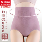 High-waisted abdomen panties for women, graphene cotton crotch, hip-lifting, postpartum corset, large size triangle shorts