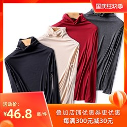 Modal high neck bottoming shirt spring and autumn thin women's black inner wear large size long-sleeved T-shirt pile pile collar all-match autumn clothes