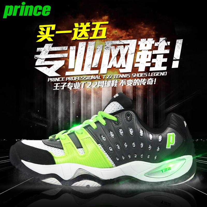 Prince принц теннис обувной подлинный T22 мужской юноши и девушки профессионалы промышленность противоскользящий износоустойчивый спортивной обуви кондиционер