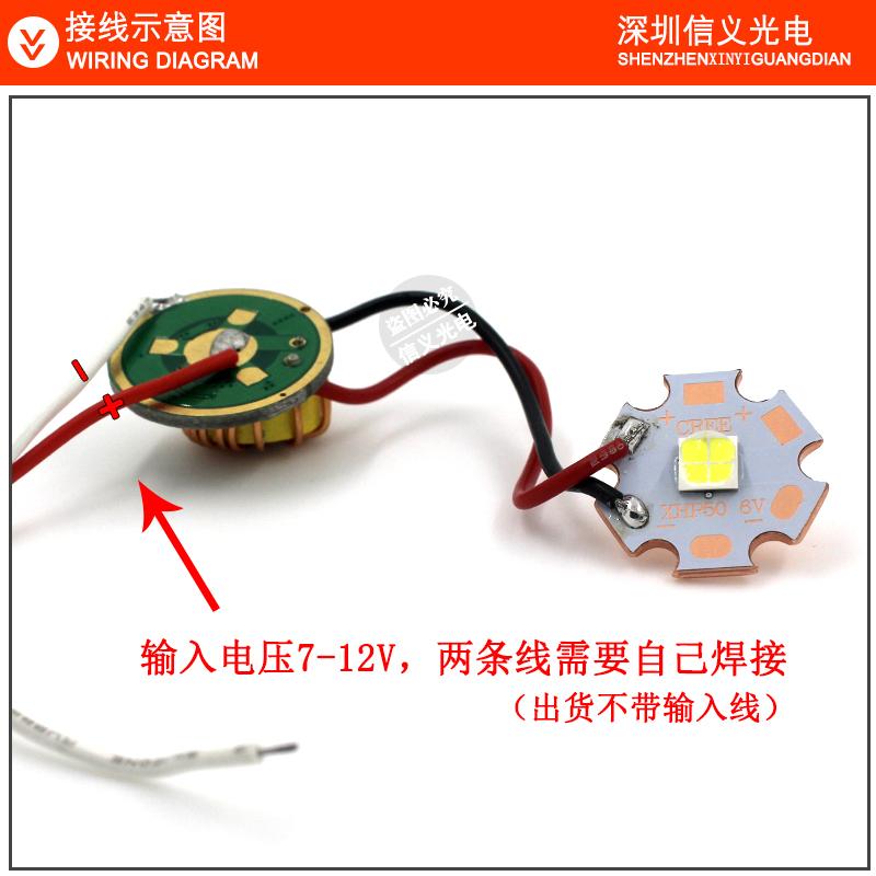 cree led flashlight wiring diagram cree cree xml2 u3 10w white light bead 12v drive plate led  cree cree xml2 u3 10w white light bead