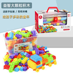 Because children happy children blocks train puzzle assembling toys plastic particles generous 3-6 year old boys and girls in kindergarten