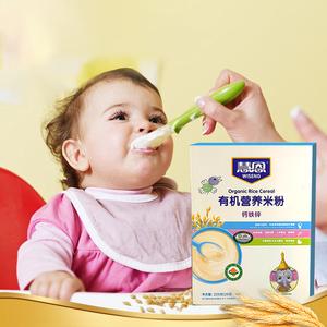 高铁钙锌婴幼儿有机米粉辅食宝宝米糊