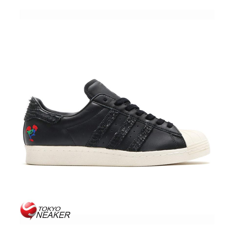 кроссовки Adidas Originals SUPERSTAR 80s CNY