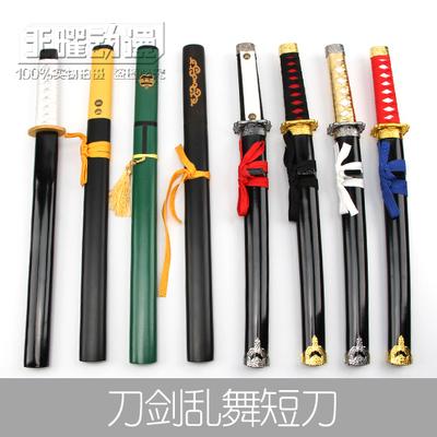 taobao agent Touken Ranbu cos knife Wuyoshi Zhenzong short knife two-dimensional cosplay anime weapon props equipment wooden knife