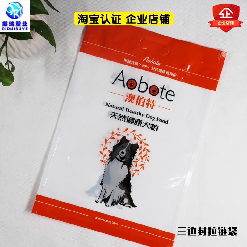 熊猫优选优惠券1元