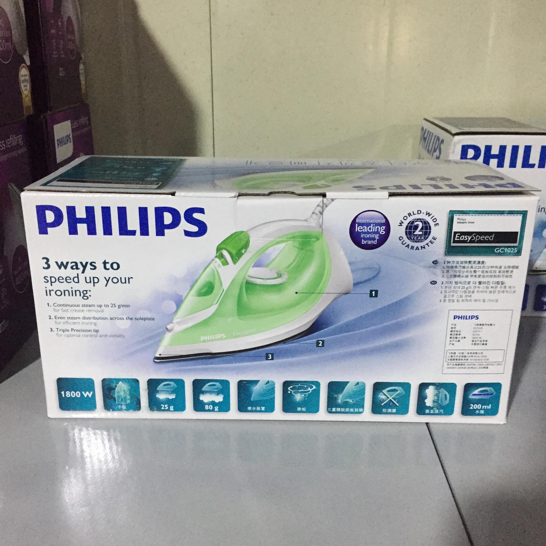 giá bàn ủi hơi nước cầm tay Bàn ủi hơi nước không dây Philips GC1025 / 78 /