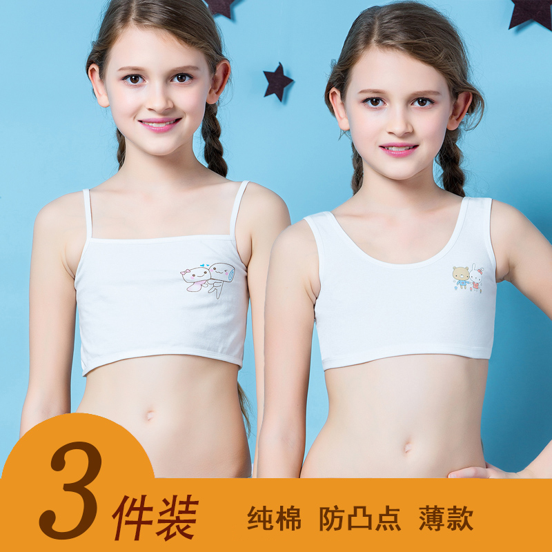 37f9409567139 ... Girls underwear vest development period 9-12 years old children 10 little  girls cotton primary ...