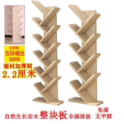 Simple solid wood tree bookshelf small table creative frame multi-story children student falling small bookshelf pine