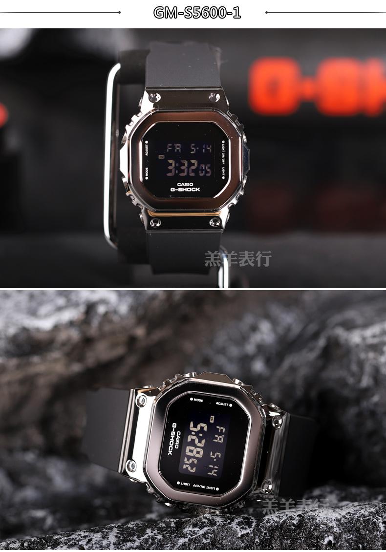 史萊姆美女~卡西歐手錶女G-SHOCK新復古金屬防水小方塊金色GM-S5600PG-1/4/7P
