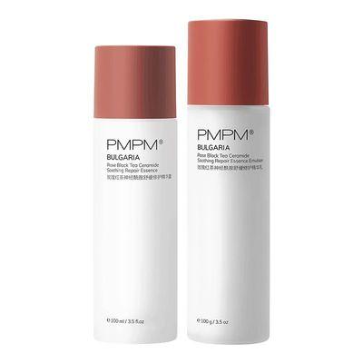 PMPM玫瑰红茶水乳套装