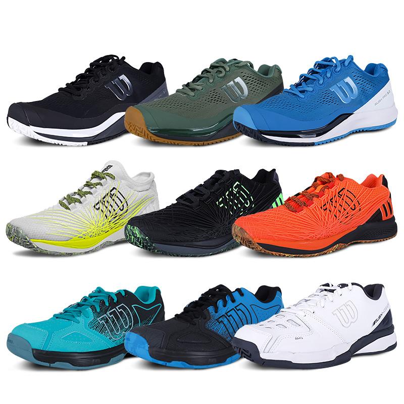 Genuine Wilson tennis shoes Rush Pro
