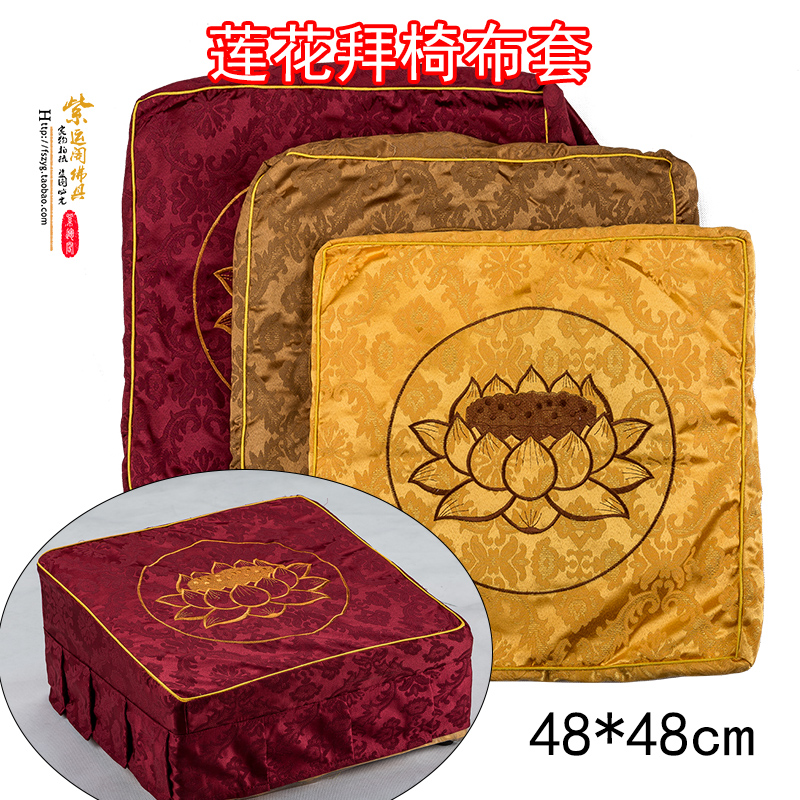 Usd 2723 Embroidered Prayer Mat Sets Square Worship Stool Cover