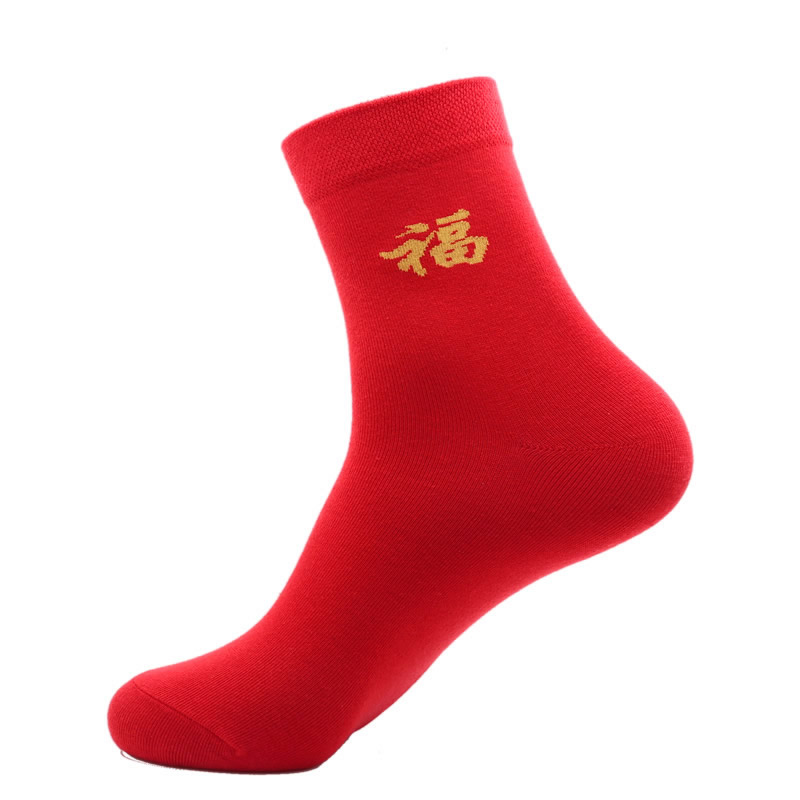5 pairs of hondao big red socks combined outfit thick ladies socks winter socks