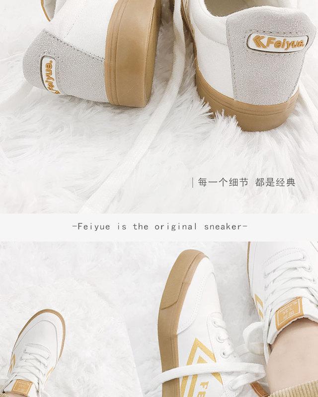 acheter des chaussures de sport en ligne