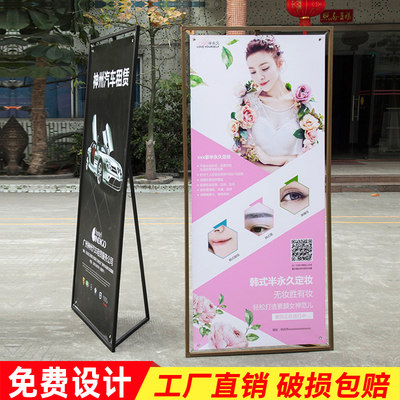 Store event advertising display brand outdoor anti-style easy to pull treasure poster triangle door display stand vertical floor