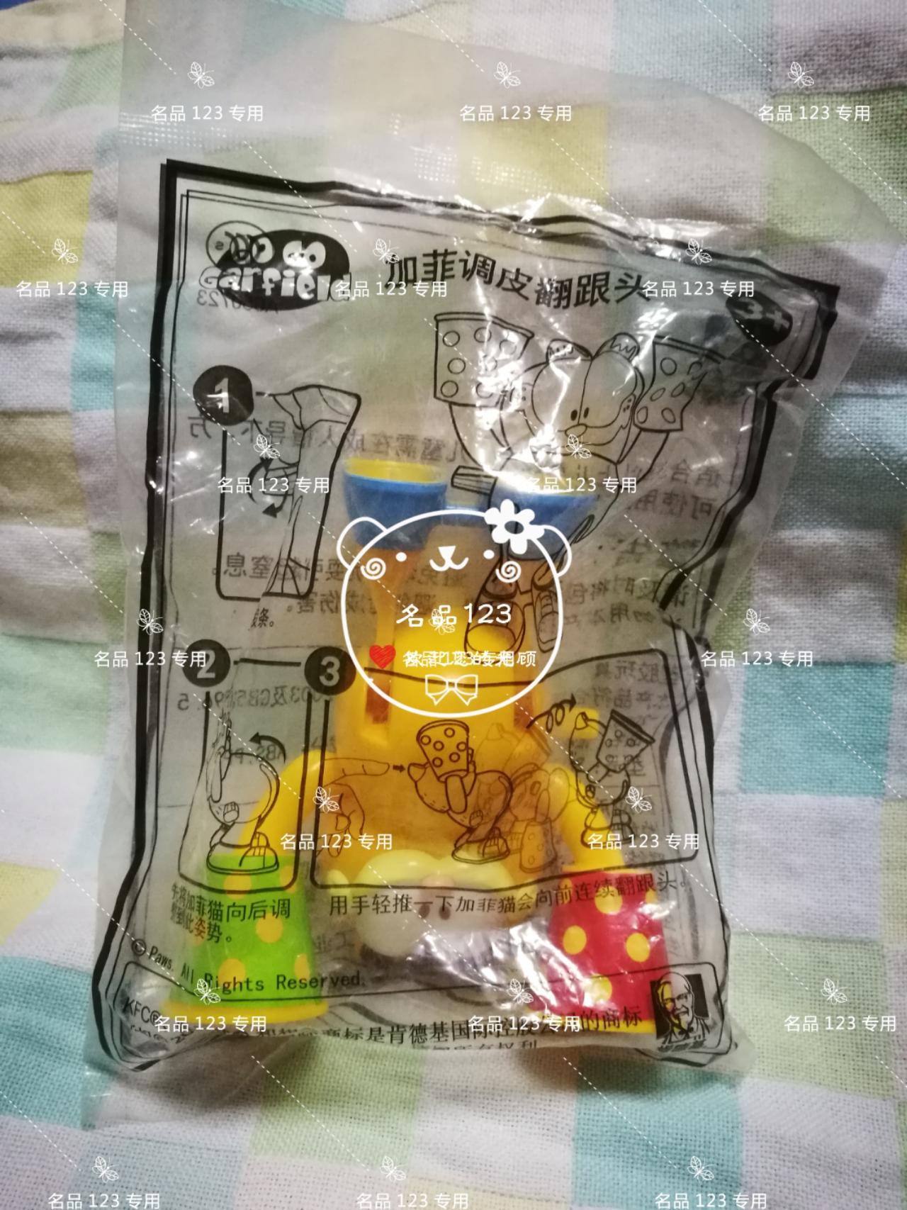 Kfc Authentic Toy Garfield Birthday Party Garfield Naughty Somersault