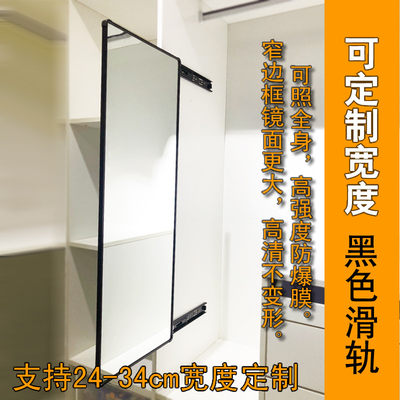 Custom Wardrobe Mirror Pushing Mirror Rotary Mirror Wearing Wardrobe Hidden Folding Telescopic Forming Mirror Trision